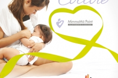 Centro-Commerciale-Il Castello-Sant'Angelo-Lodigiano-spazio-per-le-mamme-allattamento-mimmama-leura